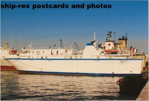 ANDREAS II (ferry) photo